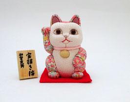 Maneki-Neko Kaga Yuzen (rose) Exceptionnel !