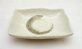 Coupelle carrée pour sauce soja, motif Ensô (blanc ivoire)