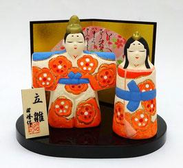 Présentation Couple Impérial de Kyôto