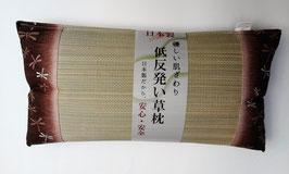 Oreiller Japonais Végétal