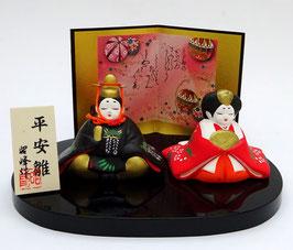 Présentation Couple Impérial Epoque Heian