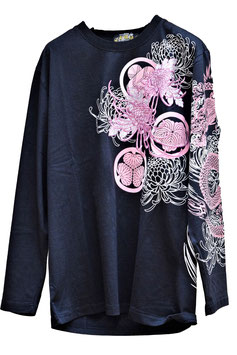 T-Shirt Brodé Manches Longues