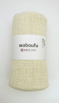 Grande Serviette Wabofu