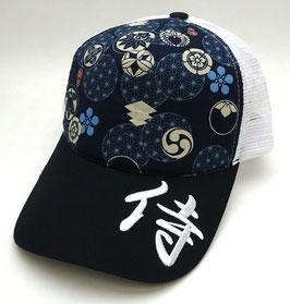 Casquette Samurai et Mon sur fond bleu marine (avec filet polyester blanc)