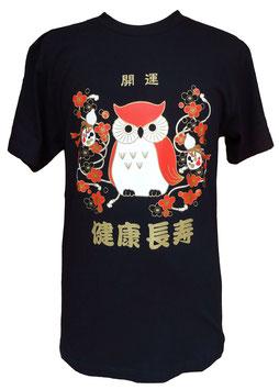 T-Shirt Noir Chouette porte-bonheur
