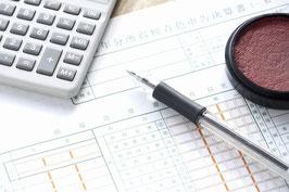 日商原価計算初級対策講座