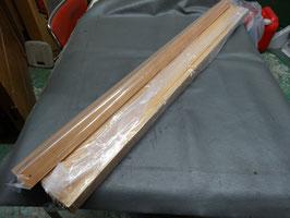 RSルーフラックキャリア用ウッドバー(115.5mm)