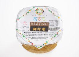 麦味噌【伝統の味】