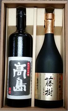 大吟醸 藤樹、特別純米酒 高島2本入りセット