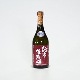 無濾過 純米 生原酒 720ml