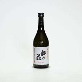 純米吟醸 松の花