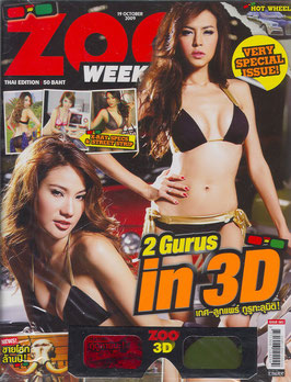 ZOO Weekly 3D Thai Magazine