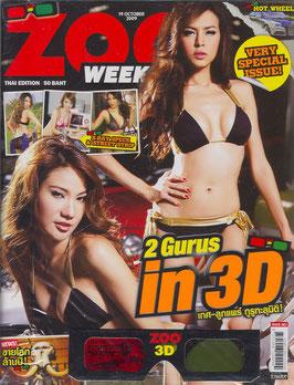 ZOO Weekly 3D Thai Magazine