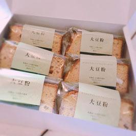 大豆粉6個セット(北海道・沖縄へ配送)