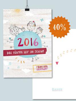 Familienkalender Eule 42 x 21 cm inkl. Klemmhalterung
