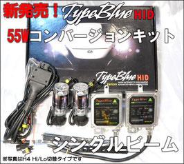 TypeBlue HIDコンバージョンキット D4R フラグシップモデル