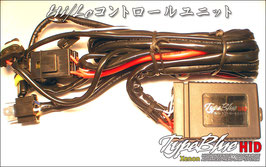 TypeBlue HID用 H4 Hi/Lo切替コントロールユニット 35W 55W共通