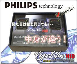 TypeBlue HIDコンバージョンキット H4 Hi/Lo切替式 12V車用 フラグシップモデル