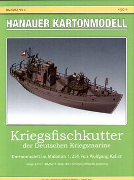 Bausatz Nr. 2,   Hanauer Kartonmodell  (4/2015)
