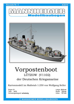 Bausatz Nr. 5,  Mannheimer Modellbaubogen (4/2017)