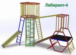 Лабиринт-4