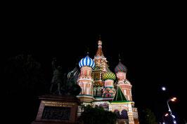 Cathédrale Saint Basile le Bien heureux - Moscou