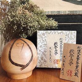 "RARE Kokeshi (massive) ""Enfant d'automne-hiver"" de Yoshio Otani"