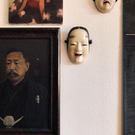 Ancien masque de théâtre Noh - Ko Omote avec boîte