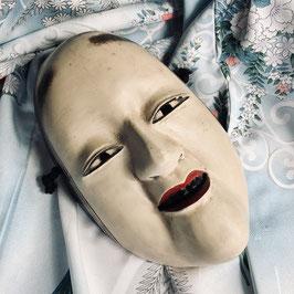 Authentique et ancien masque Noh - Zo onna - signé