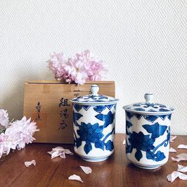 Tasses à thé vintage en porcelaine d'Arita