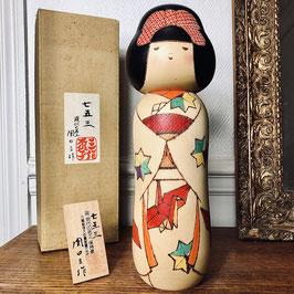 "RARE Grande Kokeshi Fille ""Sichi Go San"" de Sekiguchi Sansaku / 27 cm"