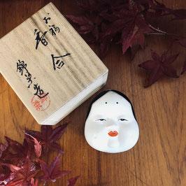 Grand kôgo Masque Okame en porcelaine Nishikizome - de Fujiwara Toshio