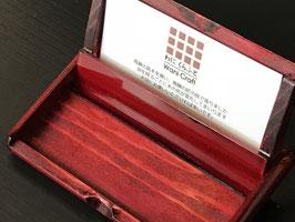 飛騨春慶塗り 木の名刺入れ(紅)