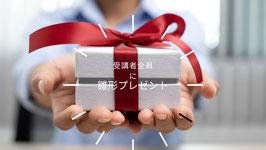 収納提案シート活用講座(モノと暮らしのチェックシート編)