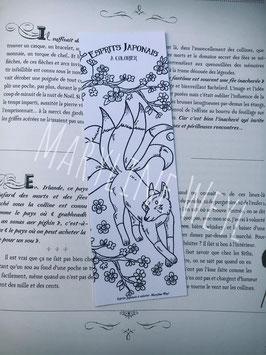 """Coloriage marque-page renard à 9 queues et cerisiers à colorier """"esprits japonais à colorier"""""""
