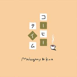 1st Single「コーヒータイム」