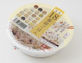 国産「18雑穀ごはん」セット(おつかれさまカレーご購入時のセット商品 税込・送料当社負担)