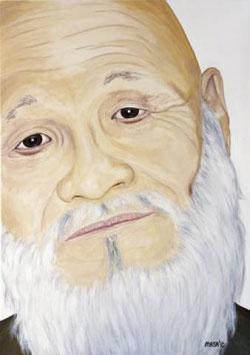 HIDEO OCHI SHIHAN