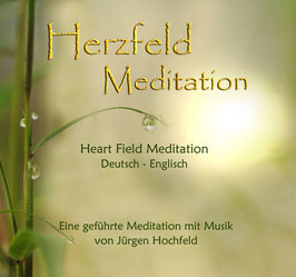 Herzfeld Meditation (CD-R) - Heart Field Meditation