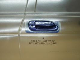 Nissan Skyline r33 GT-R Doorhandles Universal