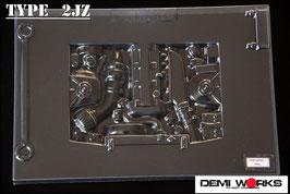 2JZ Engine Toyota
