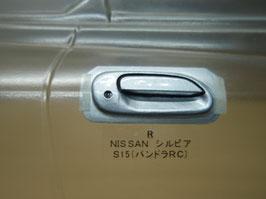 Nissan Silvia S15  Doorhandles [Tamiya]