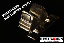 Lightbuckets Nissan Onevia
