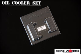 Universal Oil Cooler set