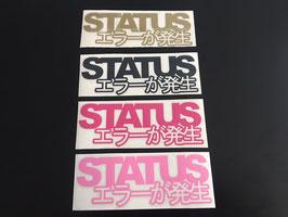 Status Error Logo