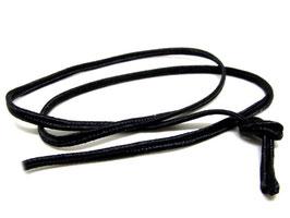 1 mètre de soutache noire  3mm - cordon plat