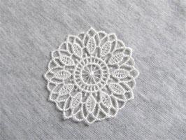 Applique rosace en guipure blanche - 45 mm - XX005