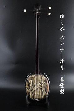 AK-88ゆし木実入り 真壁型 上等本張り(9分張り)