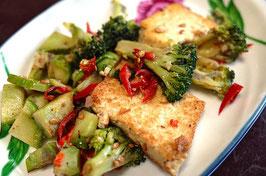 Curry Tofu Gewürz pikant