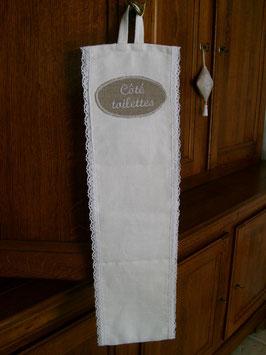 réserve papier wc lin blanc RPW02
